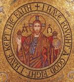 Unknown Artist. Christ Enthroned as Heavenly King. Cathedral Basilica of St Louis.undated