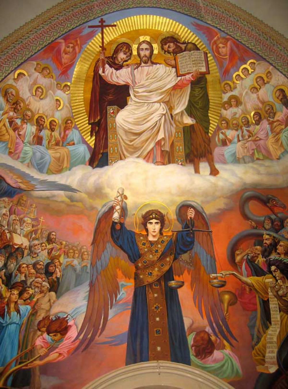 Unknown Artist. The Last Judgement. Church of the Mother of God 'of Kazan'. Togliatti RF. 2001