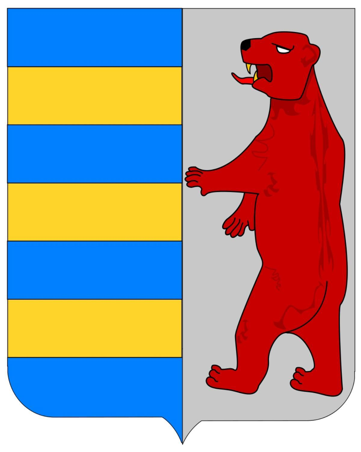 00.01 Carpatho-Russia coat of arms