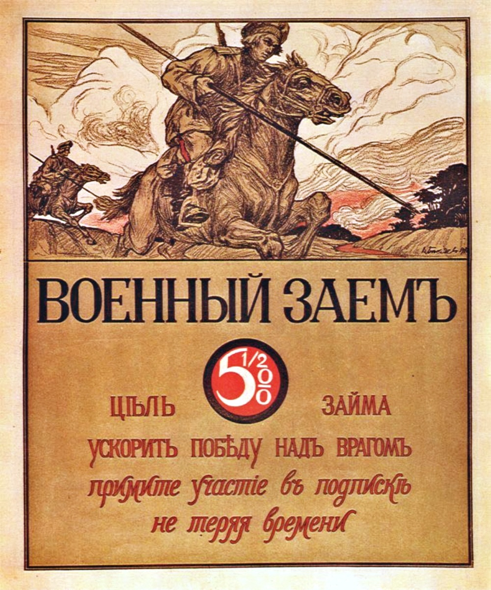 00.01 Unknown Artist. War Loan. The Purpose of the Loan is to Speed Victory Over the Enemy. 1914-17