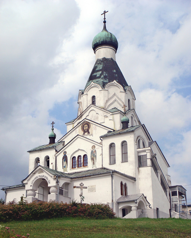 00.01a Orthodox Church in  Medzilaborcích SLOVAKIA