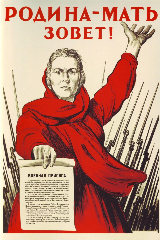 Irakli Toidze. The Mother-Motherland Calls! 1941