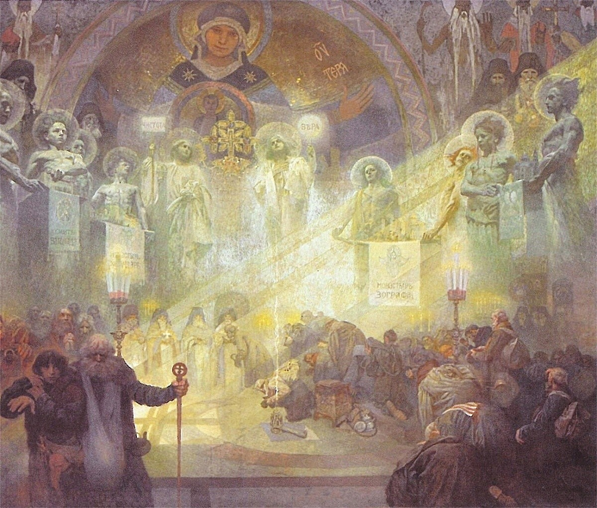 17-Alfons Maria Mucha. Mount Athos, The Holy Mountain. The Orthodox Vatican (from the Slavonic Epic, nr 17). 1926