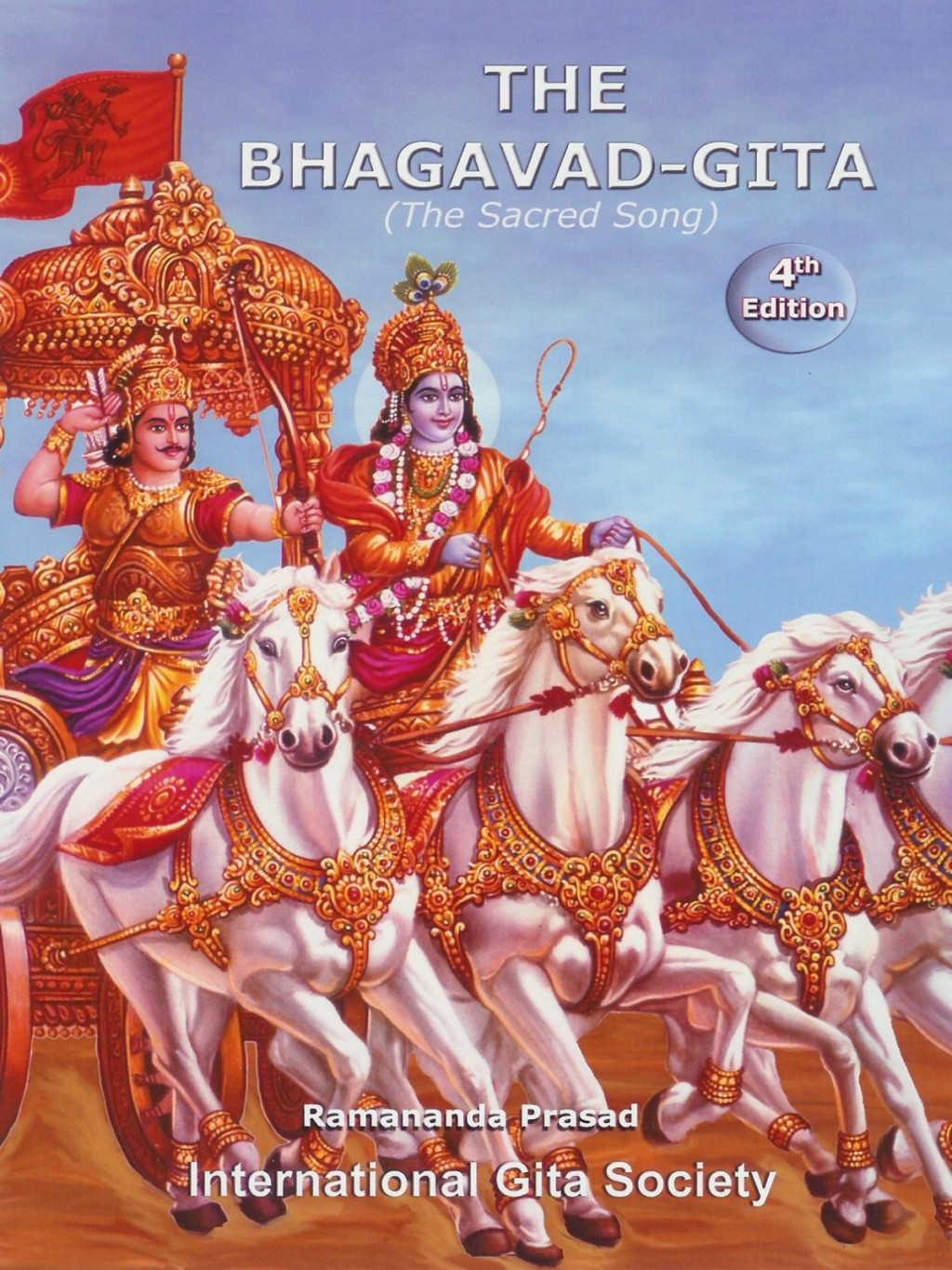 00 Bhagavad-Gita cover International Gita Society