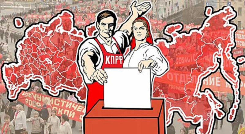 00 KPRF 2011 Election Image