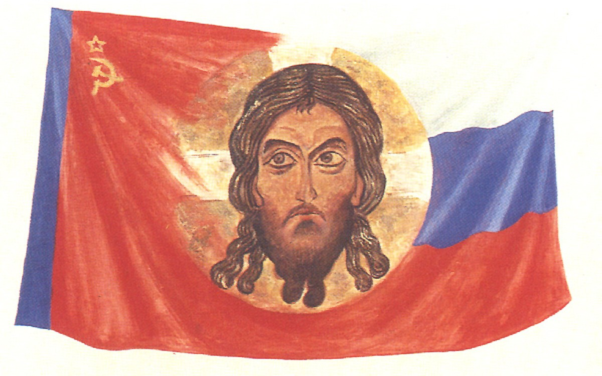 Christ... Red... White... United. late Soviet
