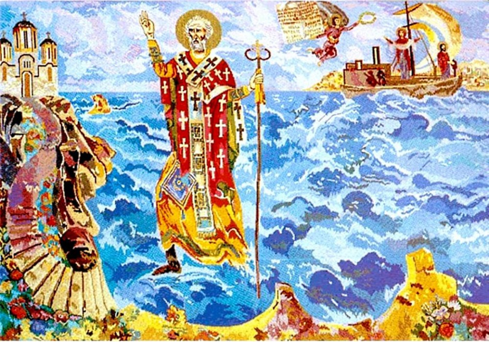 St Nicholas. Serbian. 1987