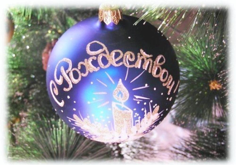 00 KPRF Christmas 01.12