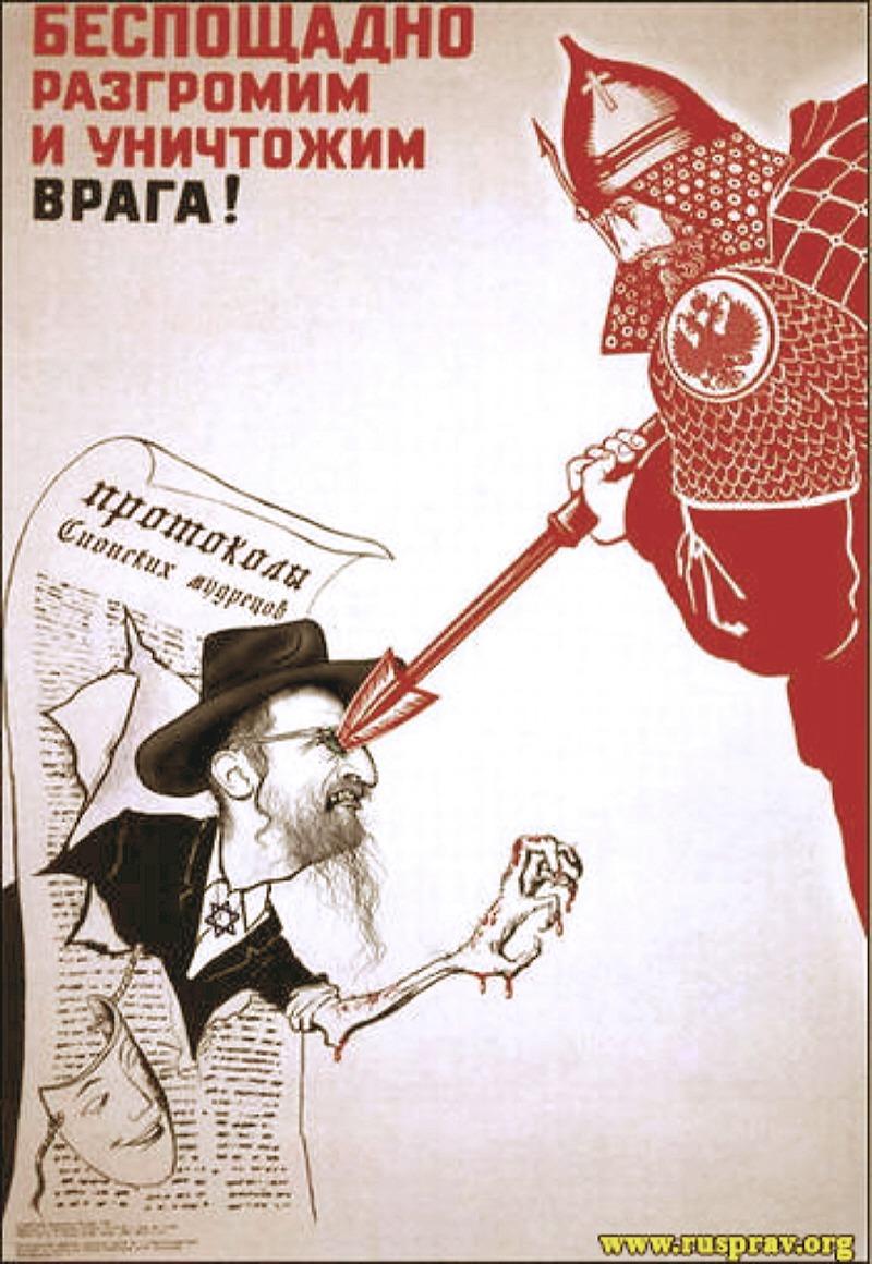 00 Dushenkov poster