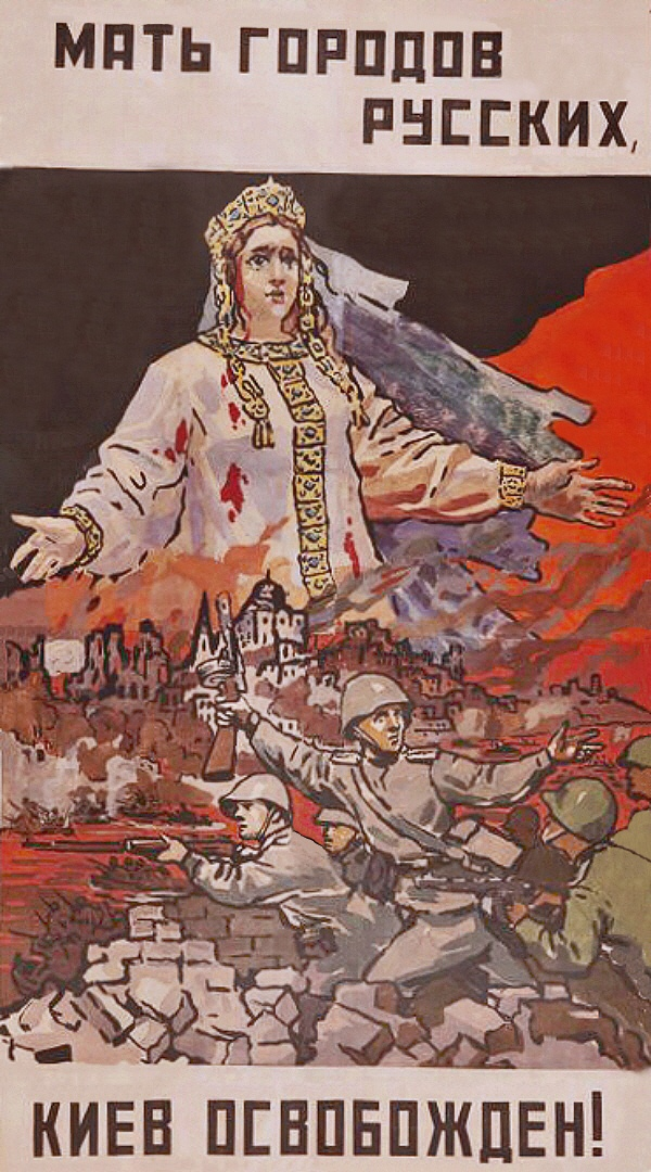 00 Pavel Sokolov-Skalia. The Mother of All Russian Cities... Kiev is Free! 1943