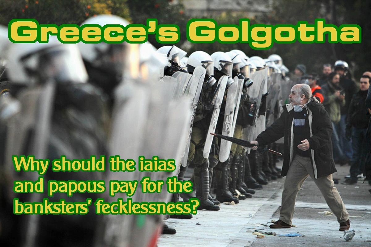 Barbara-Marie Drezhlo. Greece's Golgotha. 2012