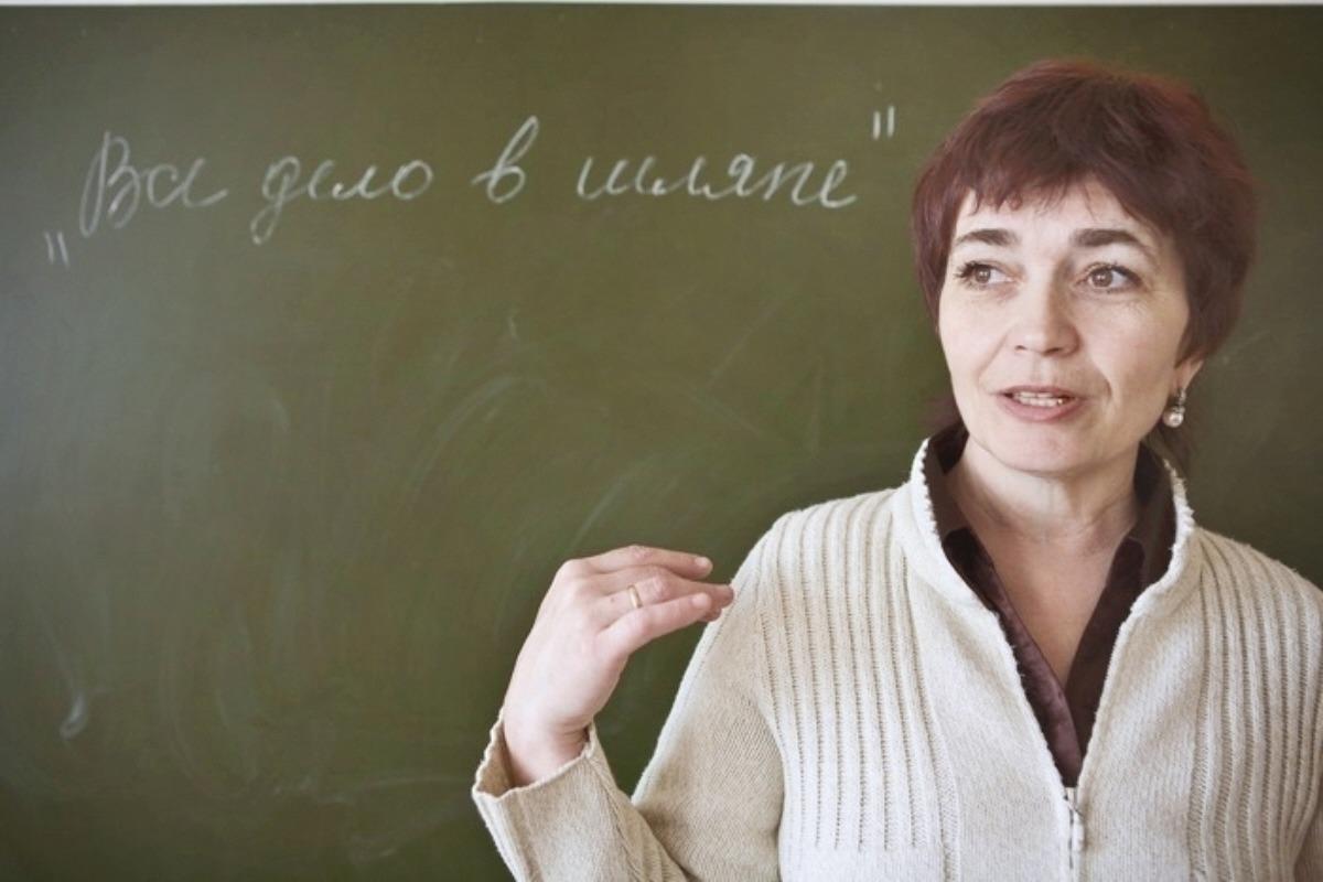 women in stalinist russia essay