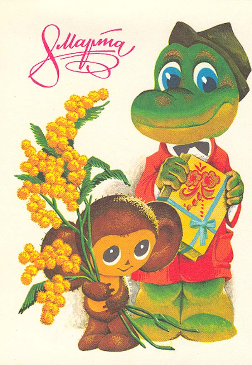 00 Gena and Cheburashka. 8 March holiday