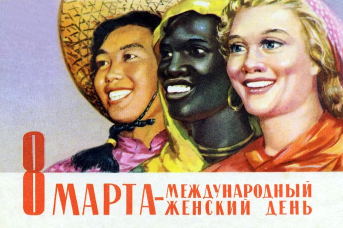 Russian Women International Women 62