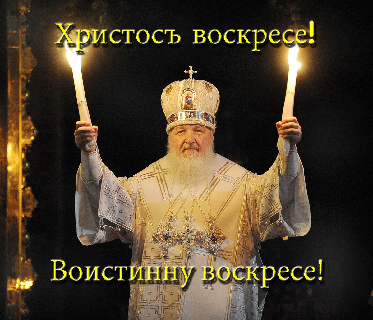 Easter. Patr Kirill 15.04.12