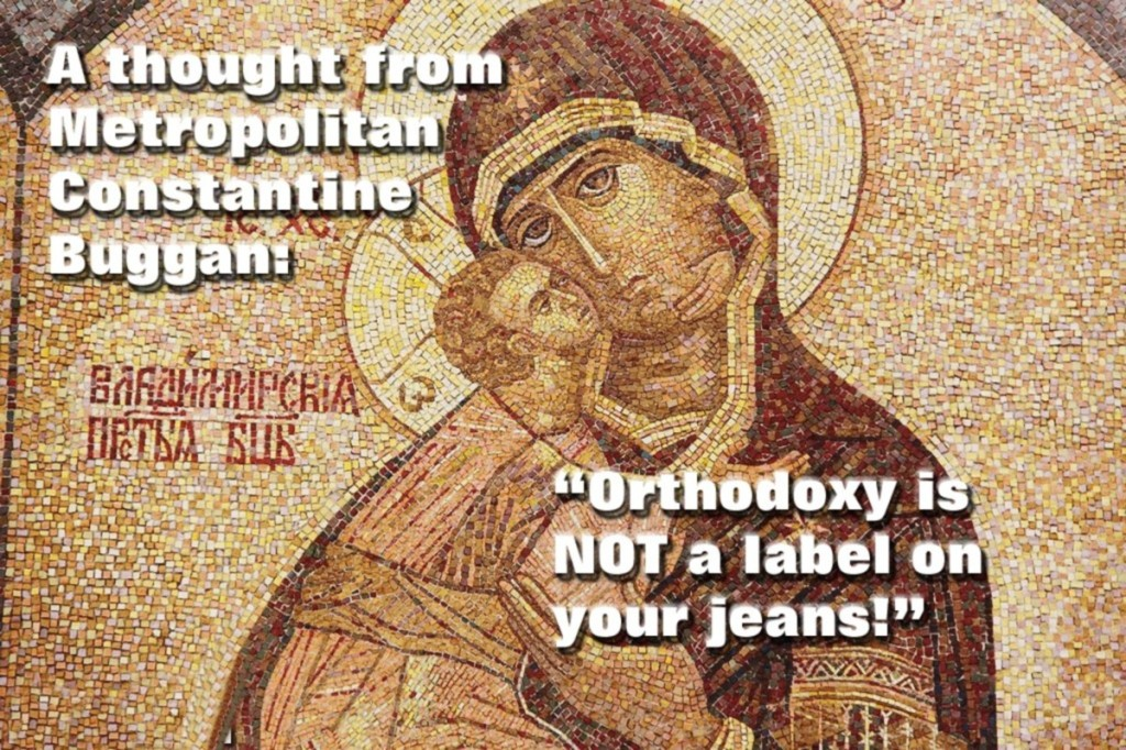 00 Mother of God 'of Vladimir'. Sofrino mosaic. 2000s. Metr Constantine quote 05.12
