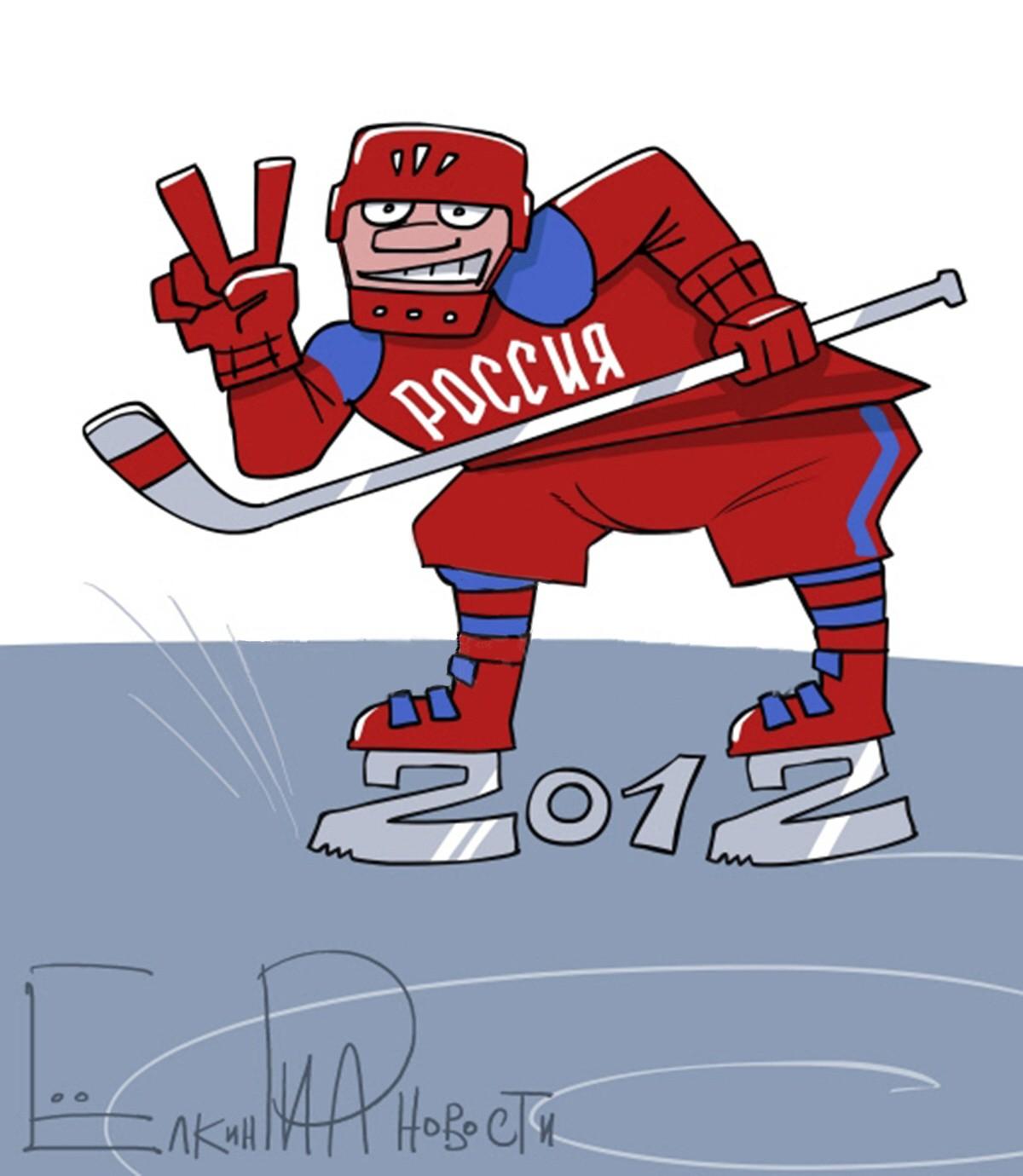 Russian ice hockey prt 3 gr2 9