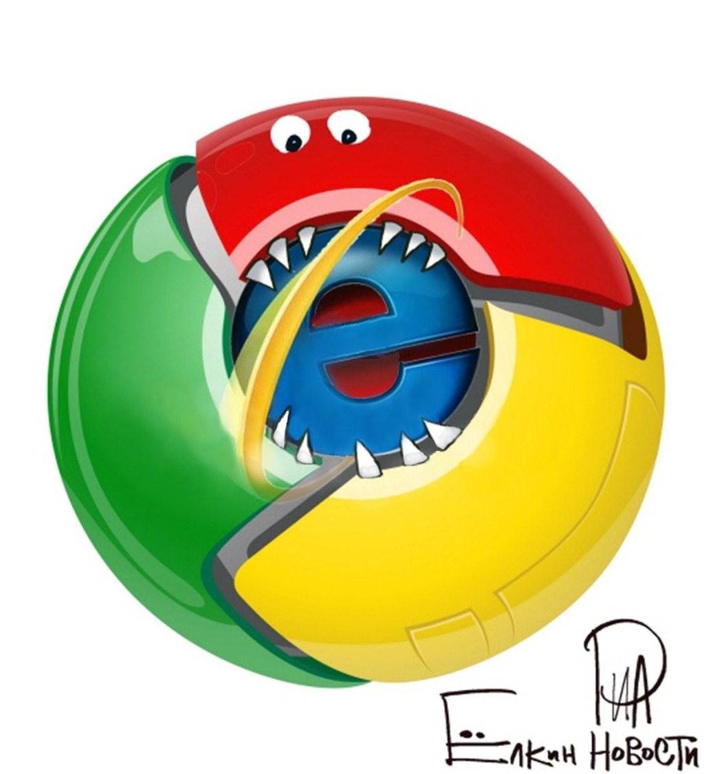 00 Sergei Yolkin. The Battle of the Browsers. 2012