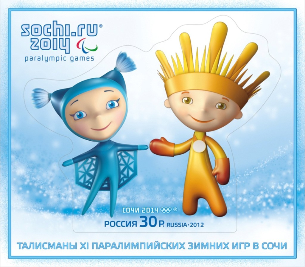 00 Sochi 2014 mascots stamps 2