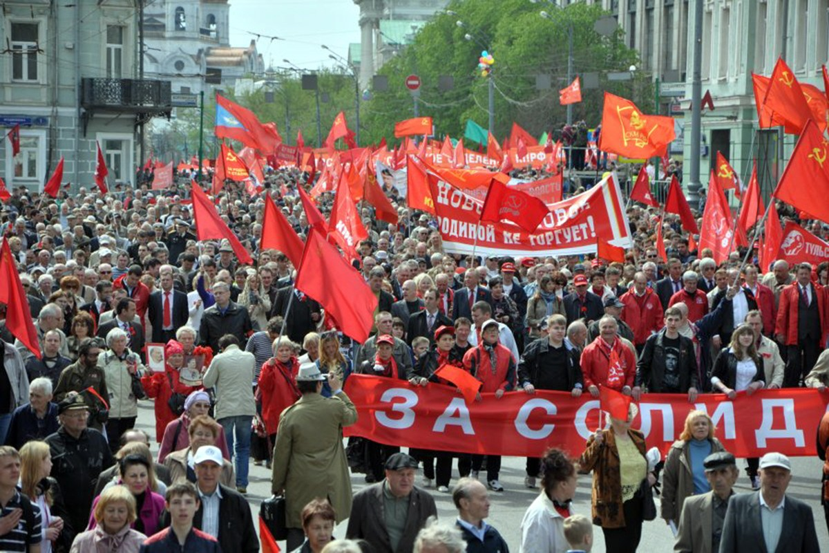 00h KPRF May Day 2012 Moscow