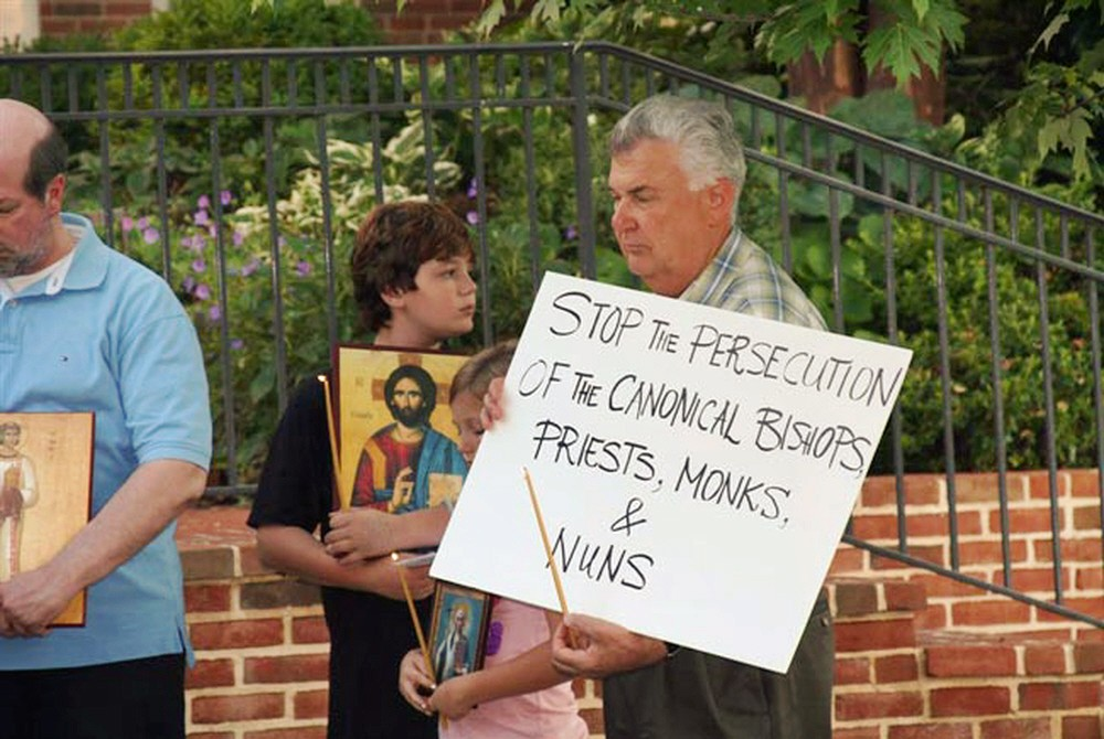 00 0d macedonian rally 06 12 Orthodox Christians Protested in Front of FYROMs Embassy in Washington DC