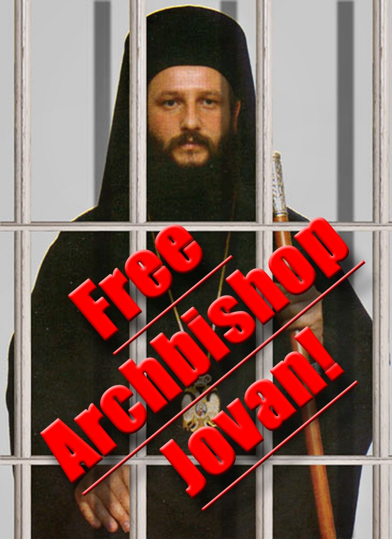 00 Archbishop Jovan in Prison. 06.12