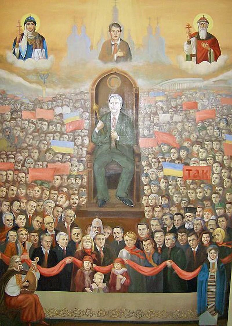 00 Uniate icon of Yushchenko 01