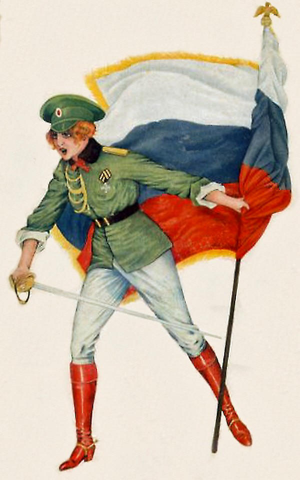 00 Russian Patriotic Postcard 1914