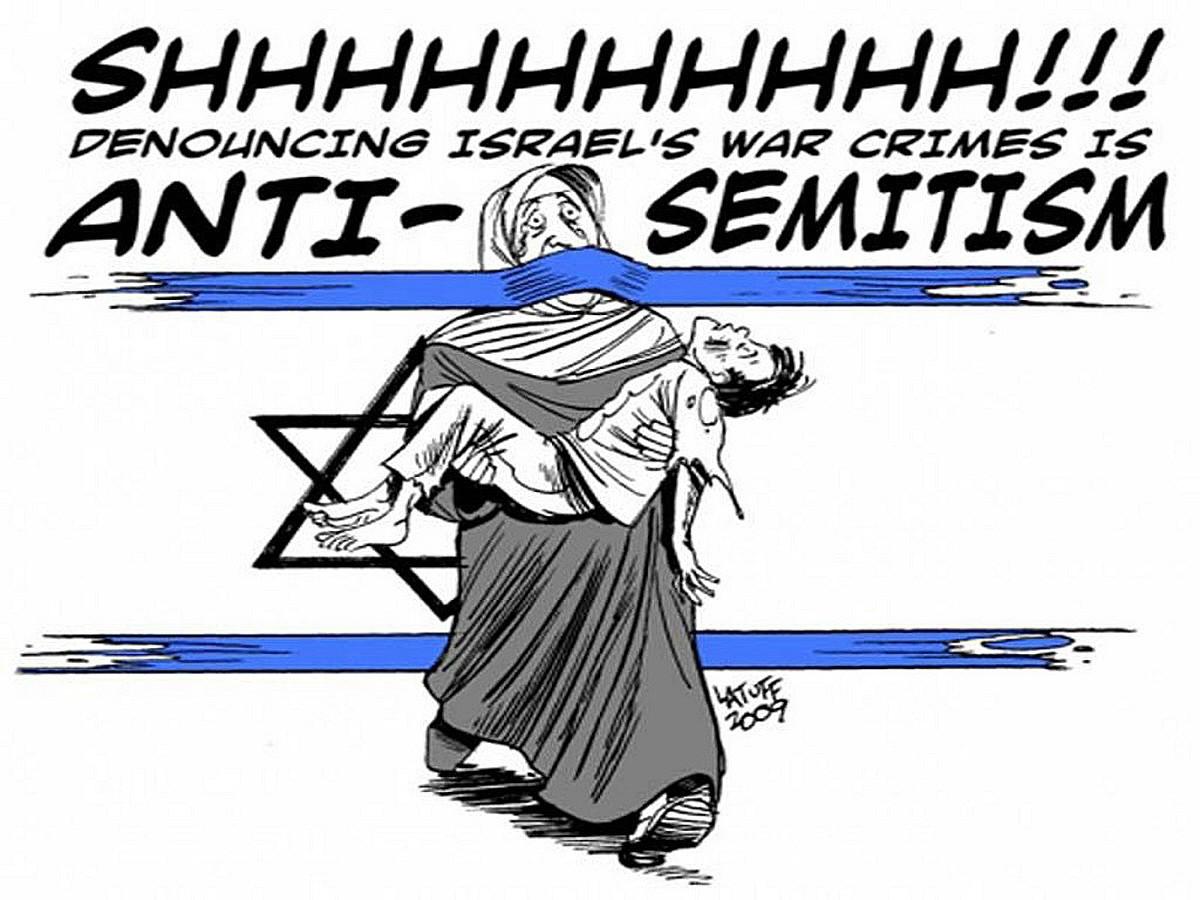 00 Carlos Latuff. Shhh!!! Denouncing Israel's War Crimes is Anti-Semitism. 2009