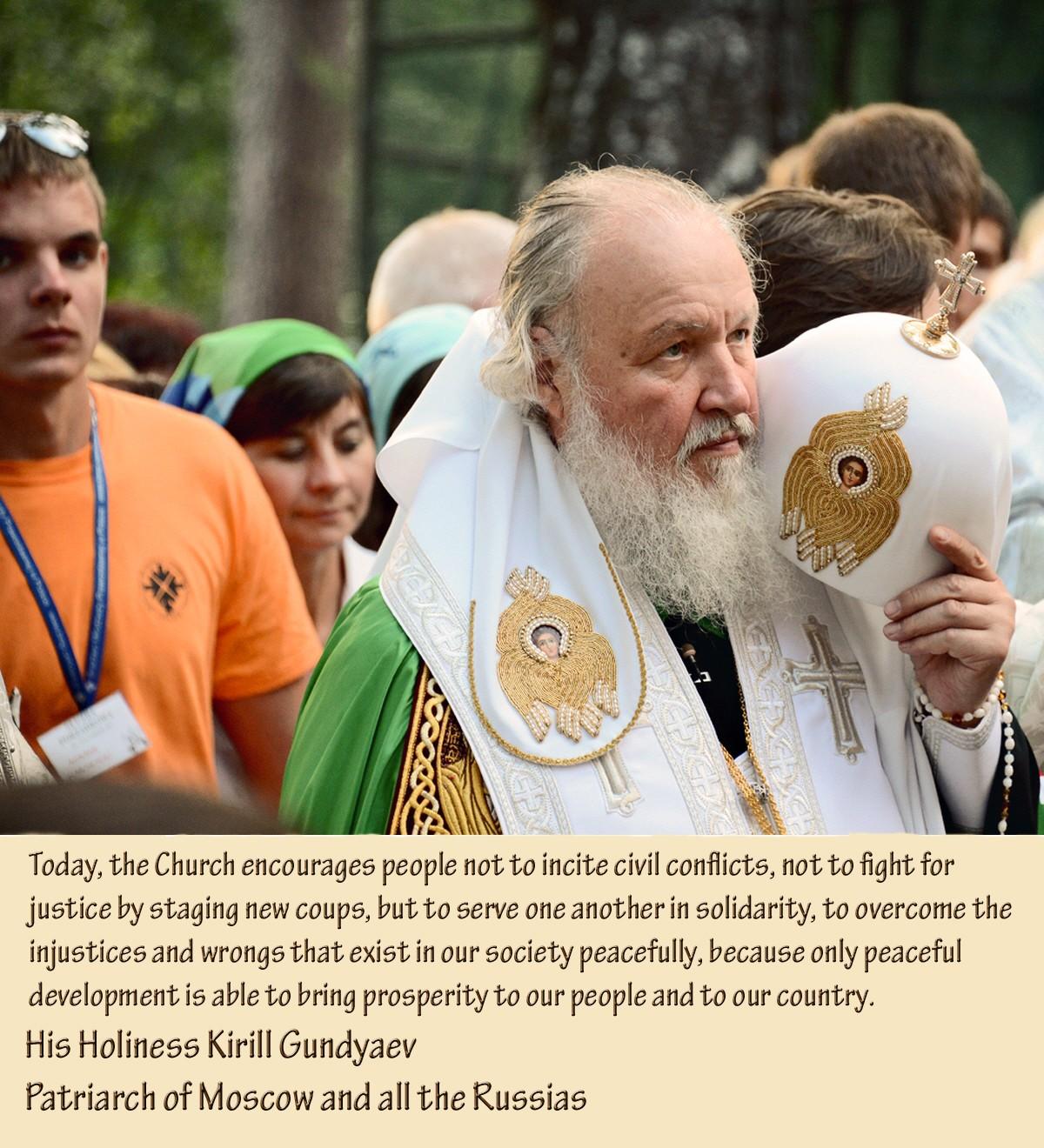 00 Patriarch Kirill. 19.08.12. Grabarka