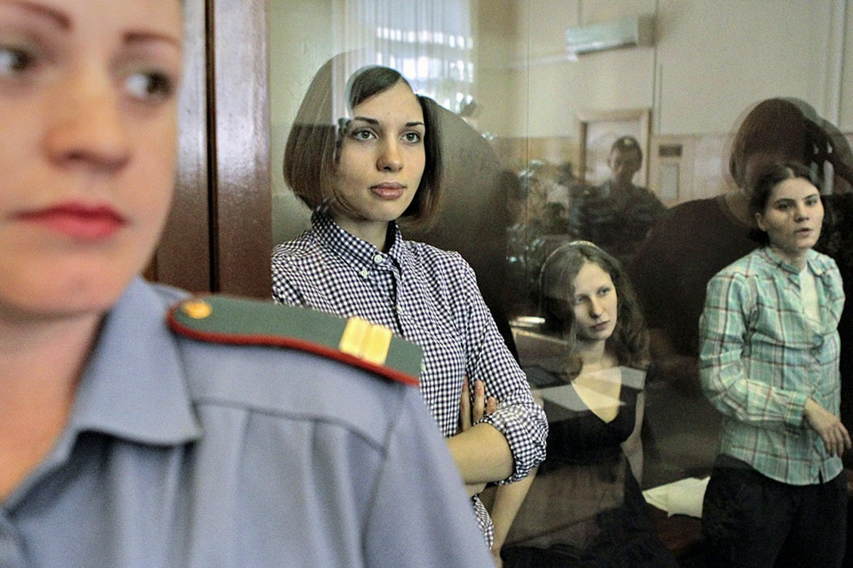 pussy riot - photo #10