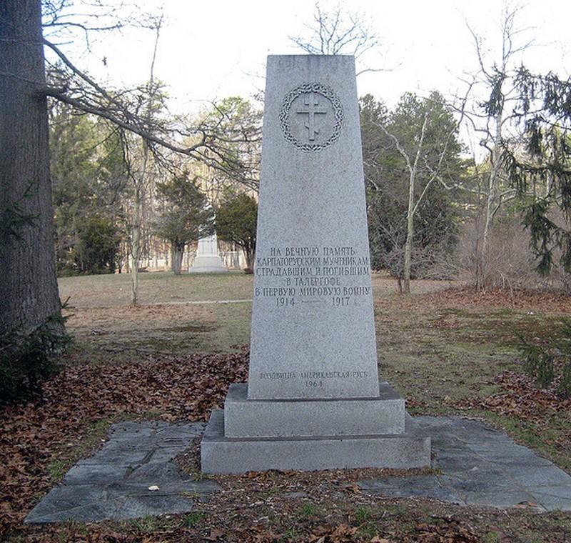 00b Memorial to Talerhof. Rova Farms