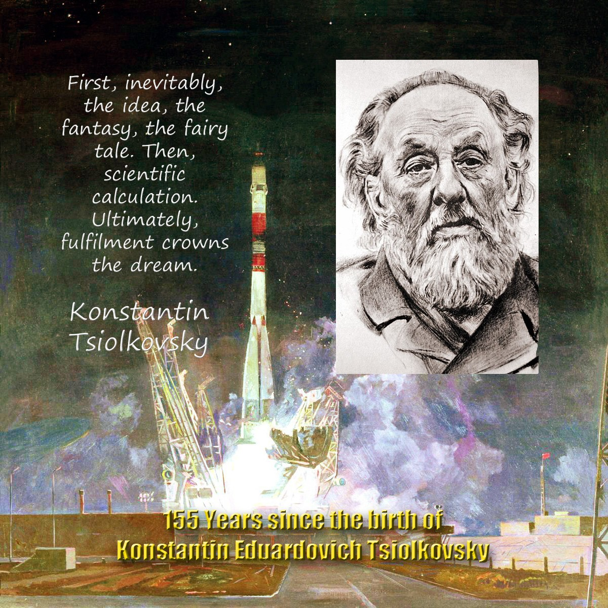 00 155 Anniversay Birth of Tsiolkovsky