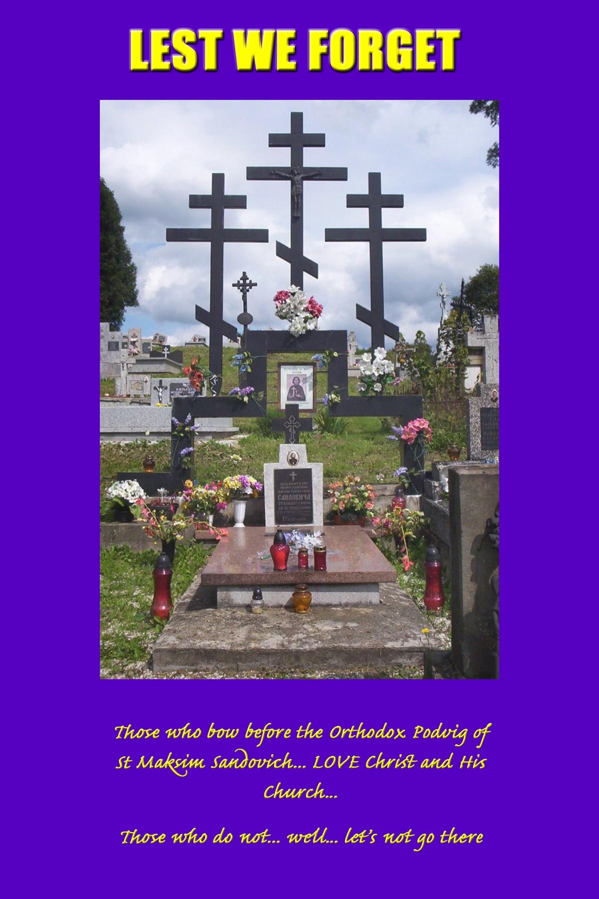 00 Grave of  St Maksim Sandovich. 09.12