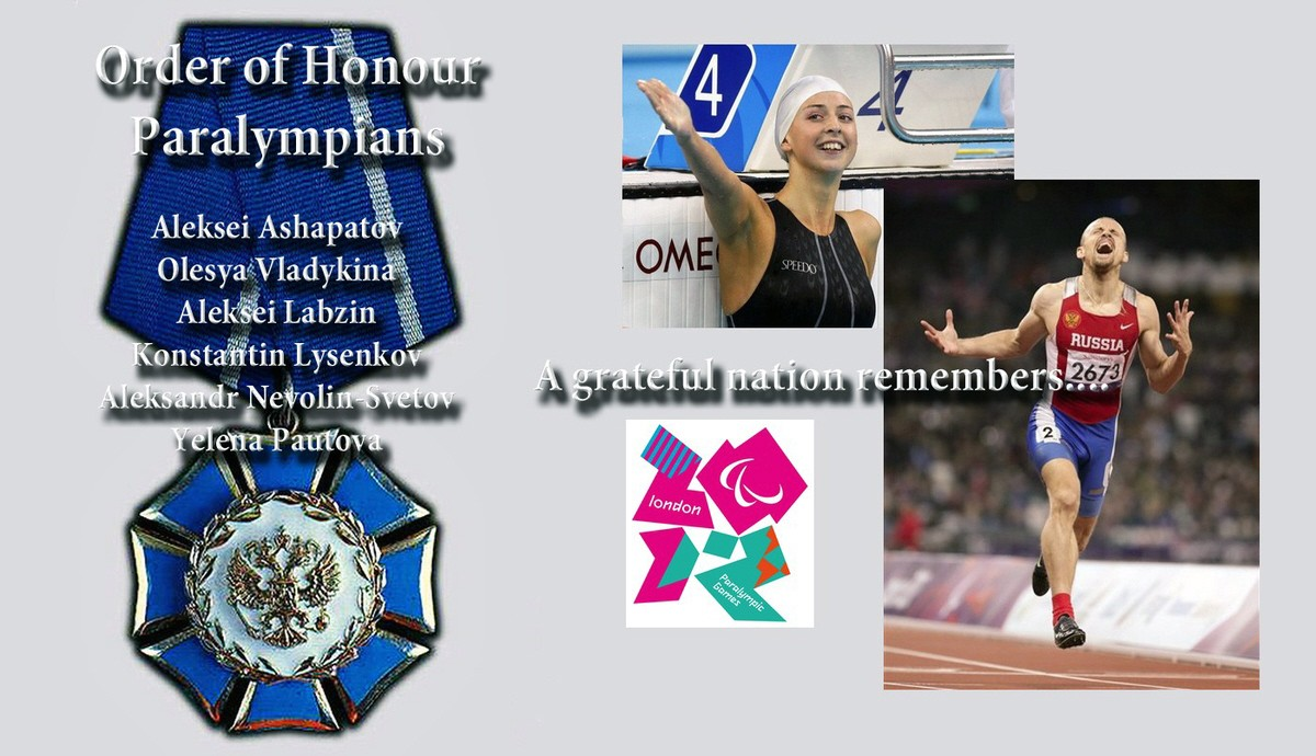 00 Order of Honour. Russia. Paralympics recipients. 09.12