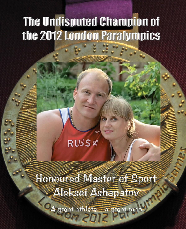00 Paralympics. 10.09.12. Gold Medal
