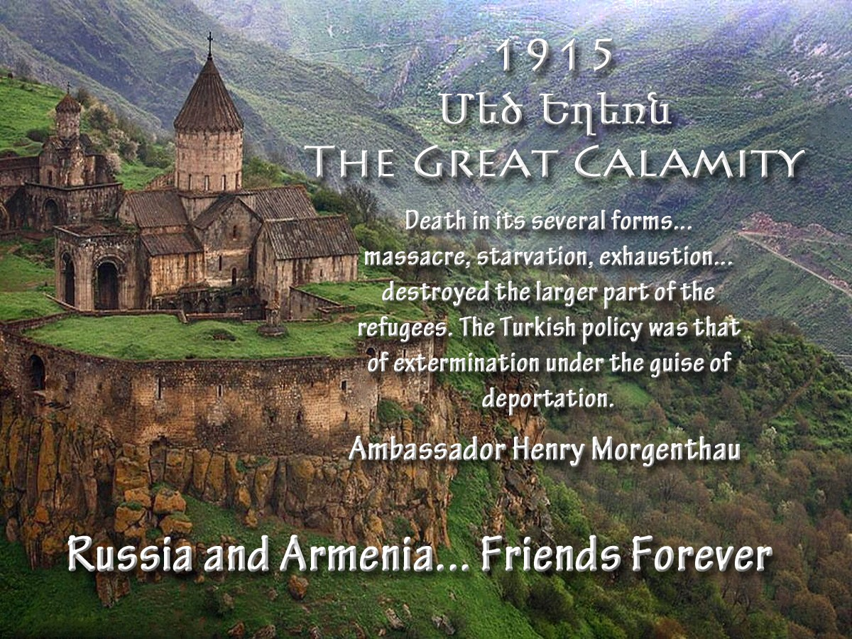 00 Tatev Monastery. ARMENIA. Russia and Armenia Friends
