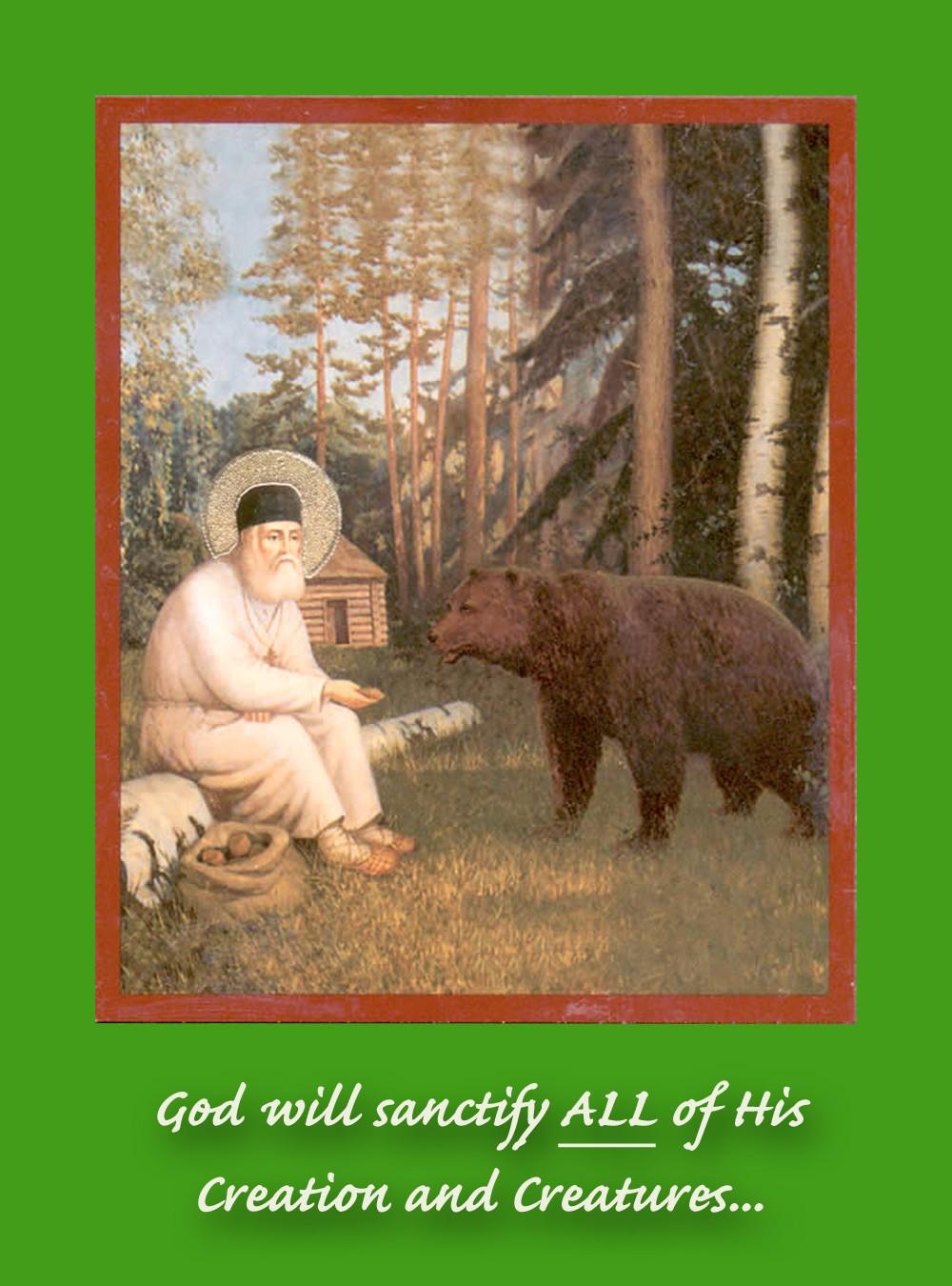 00 Unknown Artist. St Serafim Sarovsky and the Bear. 19th century.ALL Creation