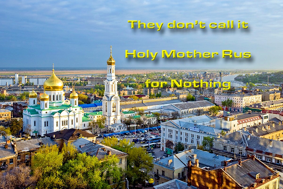 00 Rostov on Don. Its not called Holy Mother Rus for Nothing. 16.10.12 (2)