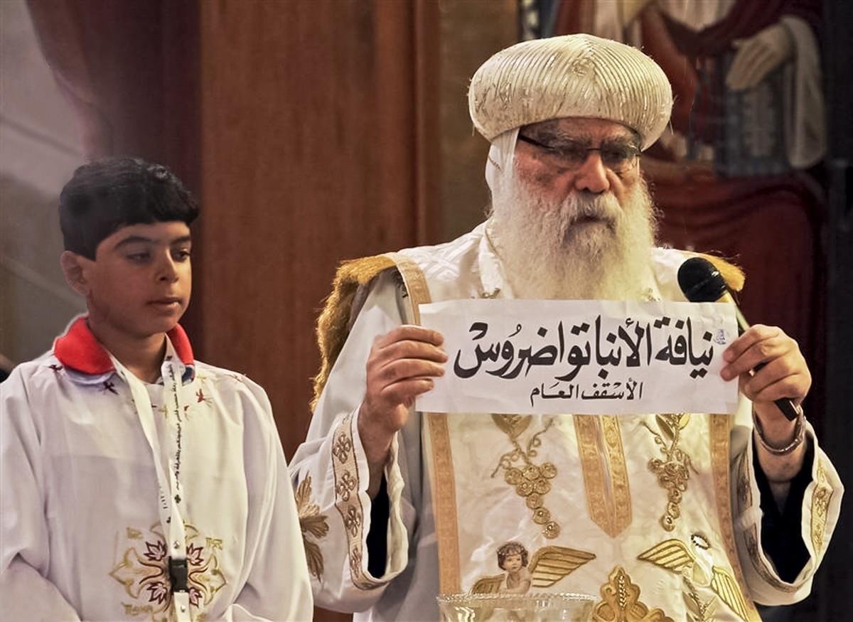 Egypts Coptic Orthodox Church Of Alexandria Names New Patriarch