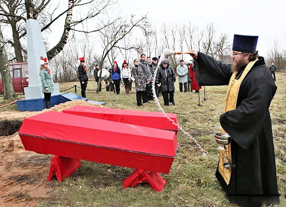 00 World War II victims. Belarus. 20.11.12