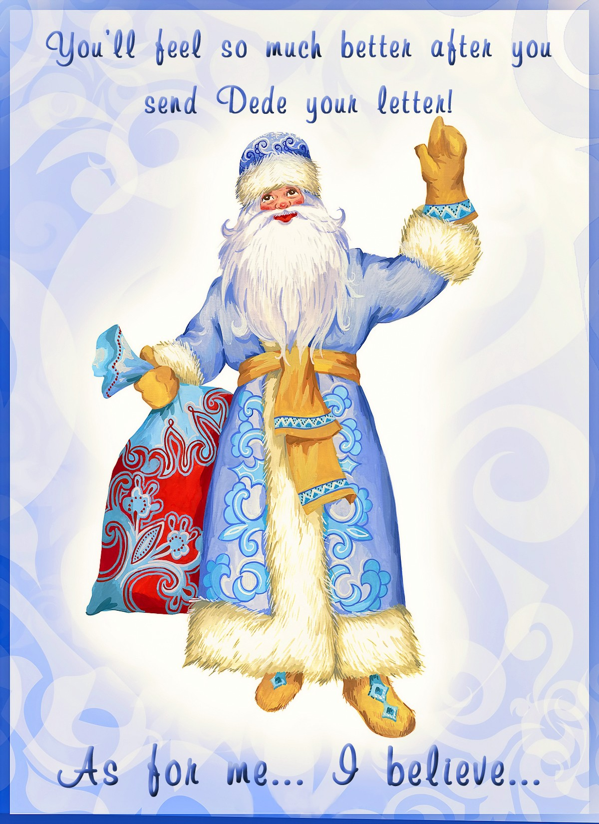 00 Ded Moroz. 09.12.12