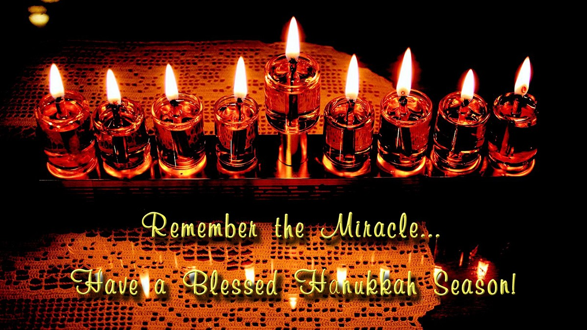 00 Have a Blessed Hanukkah. 2012. 08.12.12