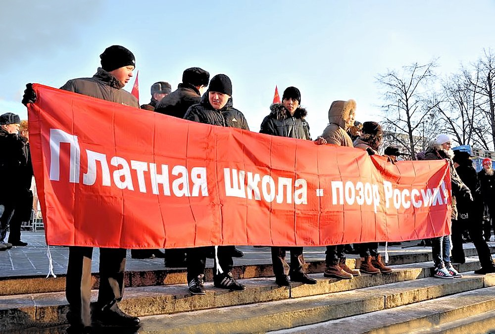 00 KPRF. For-Fee Schools... The Shame of Russia. 16.12.12