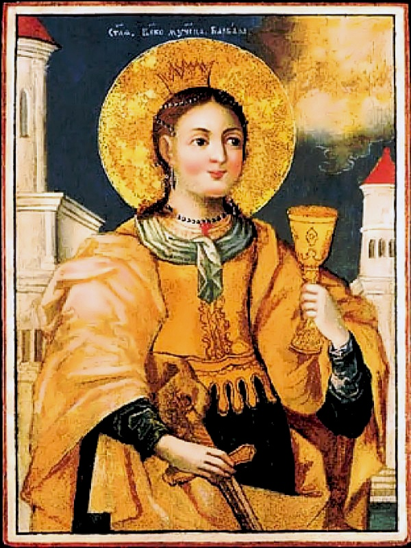 00 St Barbara. Russian. 18th century.