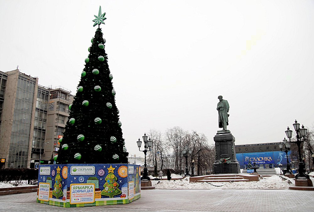 00b Moscow New Year 2013. 31.12.12