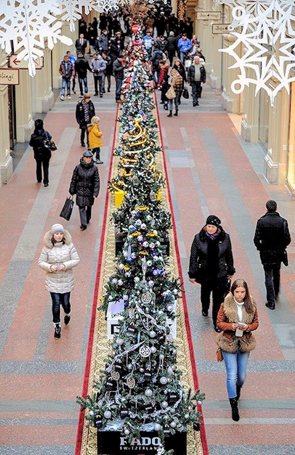 00c Moscow New Year Christmas decorations. 11.12.12