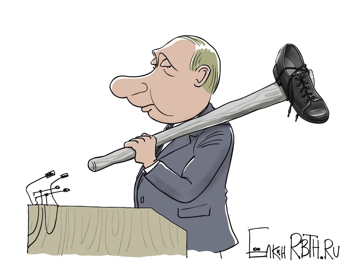 00 Sergei Yolkin. Putin. It's a Really Big Shoe... 2012