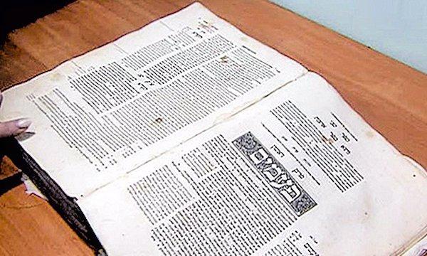 00 Jewish book. 26.02.13