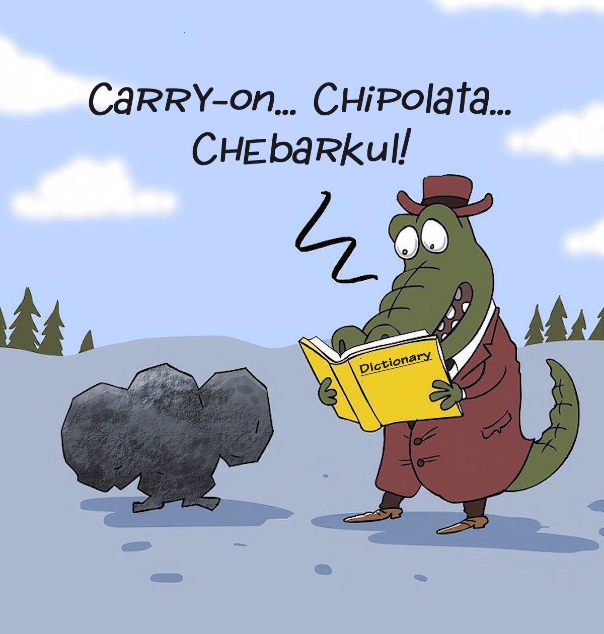 00 Sergei Yolkin. I Christen Thee Chebarkul! 2013